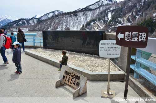 富山県 観光 黒部ダム 黒四ダム 立山黒部アルペンルート トロリーバス の写真17