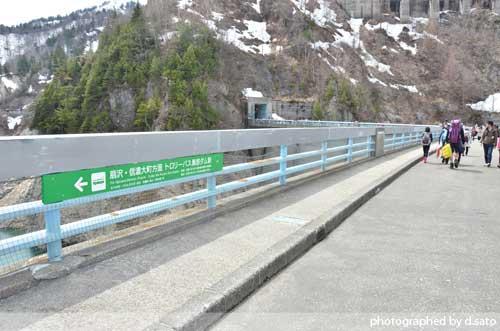 富山県 観光 黒部ダム 黒四ダム 立山黒部アルペンルート トロリーバス の写真21