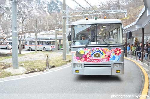 富山県 観光 黒部ダム 黒四ダム 立山黒部アルペンルート トロリーバス の写真24