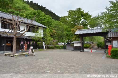 群馬県 藤岡 観光 土と火の里公園 昼食 ランチ 4
