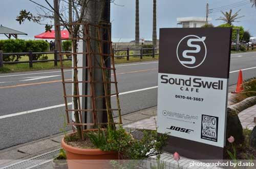 千葉県 南房総 千倉 カフェ ランチ 昼食 海沿い オーシャンビュー サウンドスウェル SoundSwell 7