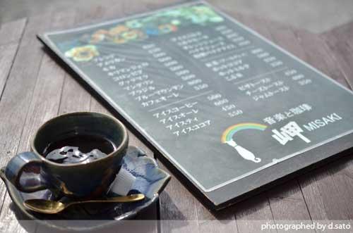 千葉県 安房郡 鋸南町 岬カフェ 虹の岬の喫茶店 モデル 映画 ふしぎな岬の物語 ロケ地 5
