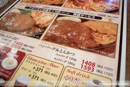 肉の万世 夜ランチ ポンパレ クーポンで50%OFF 半額 口コミ5