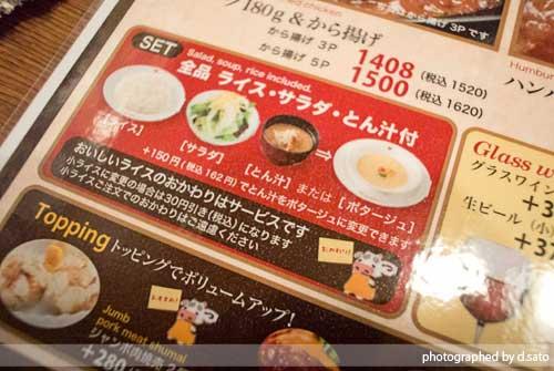 肉の万世 夜ランチ ポンパレ クーポンで50%OFF 半額 口コミ7