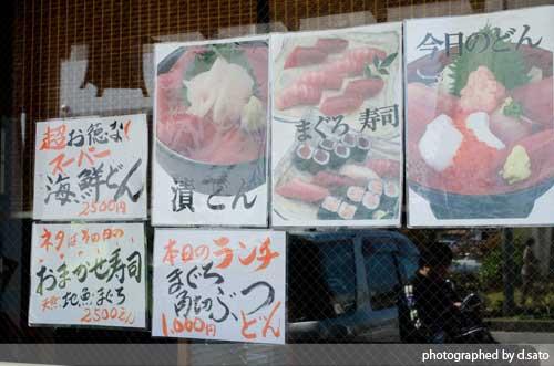 神奈川県 三浦市 鮮味楽 三崎港 まぐろ 丼 中トロ丼 三崎 マグロ料理 クーポン 口コミ6