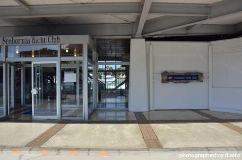 神奈川県 三浦市 カフェ 海が見える リビエラ シーボニア クラブハウスレストラン 口コミ2