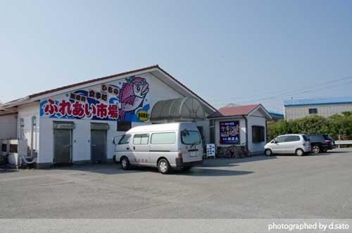 千葉県 館山市 那古船形 とまや 御食事処 昼食 ランチ 海鮮丼 マグロ丼 美味い 口コミ7