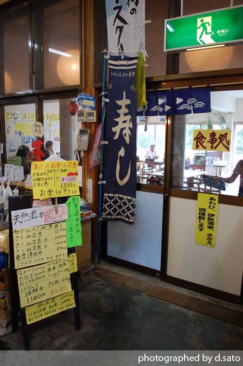 千葉県 館山市 那古船形 とまや 御食事処 昼食 ランチ 海鮮丼 マグロ丼 美味い 口コミ8