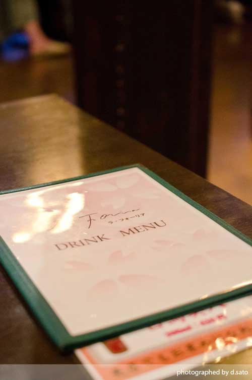 長野県 北安曇郡 白馬村 ホテル白馬 じゃらん 楽天 宿泊予約 バイキング ディナー 夕食2