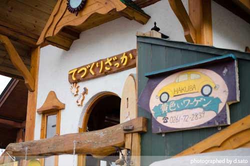 長野県 白馬 おみやげ 雑貨屋 手作り雑貨 黄色いワーゲン 口コミ2