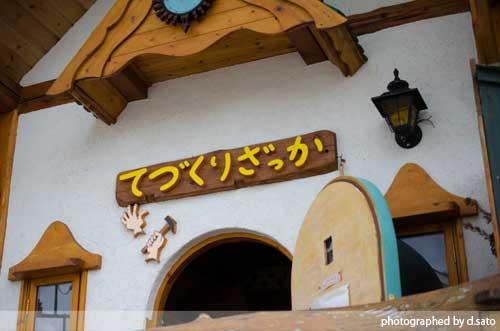 長野県 白馬 おみやげ 雑貨屋 手作り雑貨 黄色いワーゲン 口コミ3