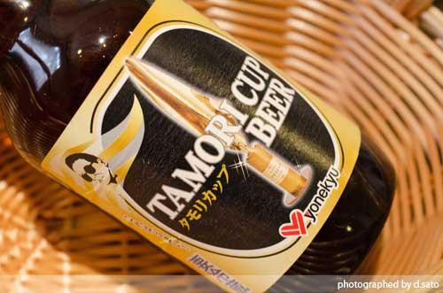 静岡県 御殿場 時のすみか 御殿場高原あらびきポーク 口コミ 米久 ベーコンブロック ウィンナー おみやげ16