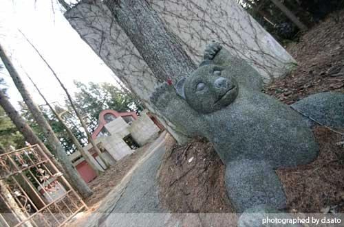 群馬県 沼田 カントリーレストラン ビッグハート 口コミ カフェ ロックハート城22