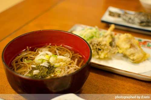 福島県 檜枝岐温泉 せせらぎの宿 尾瀬野 口コミ 食事 夕食 朝食 写真 スキー旅行3