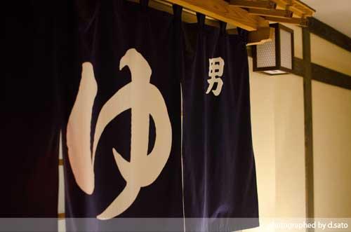 福島県 檜枝岐温泉 せせらぎの宿 尾瀬野 口コミ 食事 夕食 朝食 写真 ご飯が美味しい7