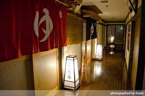 福島県 檜枝岐温泉 せせらぎの宿 尾瀬野 口コミ 食事 夕食 朝食 写真 ご飯が美味しい8