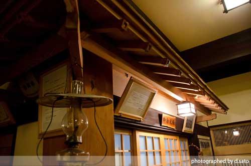 福島県 檜枝岐温泉 せせらぎの宿 尾瀬野 口コミ 食事 夕食 朝食 写真 ご飯が美味しい11