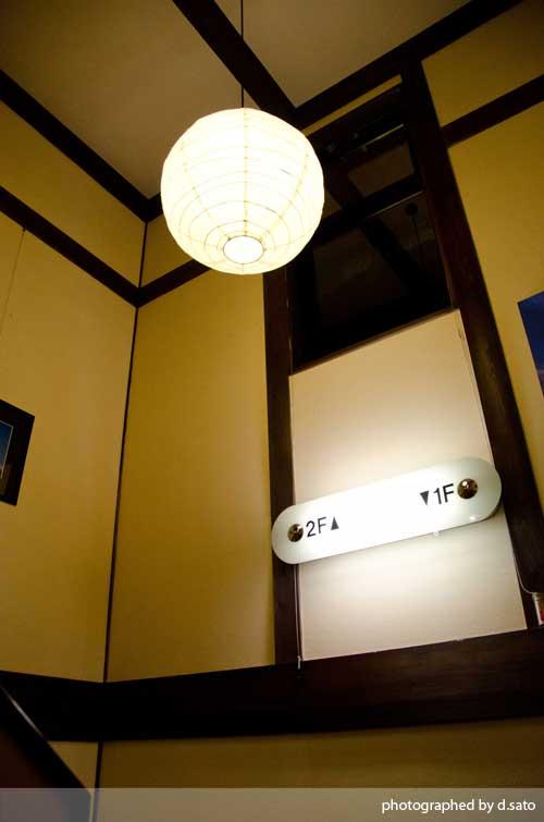 福島県 檜枝岐温泉 せせらぎの宿 尾瀬野 口コミ 食事 夕食 朝食 写真 ご飯が美味しい12