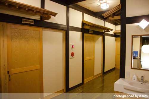 福島県 檜枝岐温泉 せせらぎの宿 尾瀬野 口コミ 食事 夕食 朝食 写真 ご飯が美味しい13