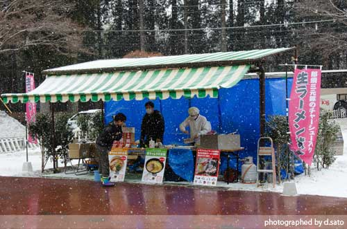 栃木県 那須塩原 千本松牧場 口コミ 駐車場無料 乗馬 ベーコン ソーセージ 観光 行楽6