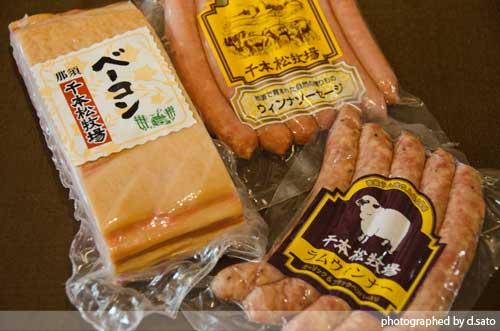 栃木県 那須塩原 千本松牧場 口コミ 駐車場無料 乗馬 ブロックベーコン ソーセージ 2