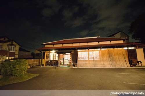 神奈川県 秦野市 白笹うどん 多奈加 古民家風 インテリア 特製肉味噌うどん 駐車場 アクセス6