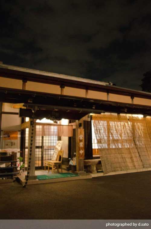 神奈川県 秦野市 白笹うどん 多奈加 古民家風 インテリア 特製肉味噌うどん 駐車場 アクセス8