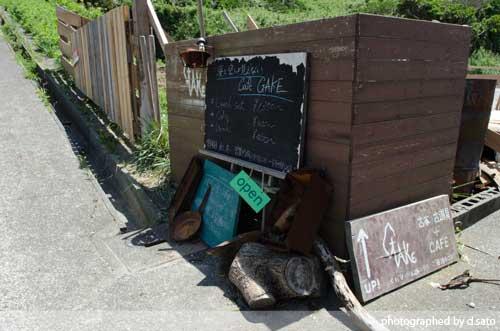 千葉県 いすみ市 崖カフェ千葉 GAKE ガケ 崖cafe 太東 海の見えるカフェ 絶景カフェ おしゃれな空間 風景 2