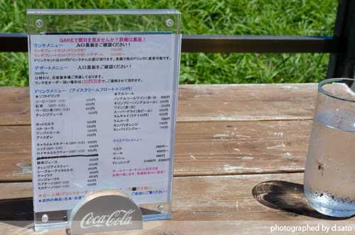 千葉県 いすみ市 崖カフェ千葉 GAKE ガケ 崖cafe 太東 海の見えるカフェ 絶景カフェ おしゃれな空間 食事 9