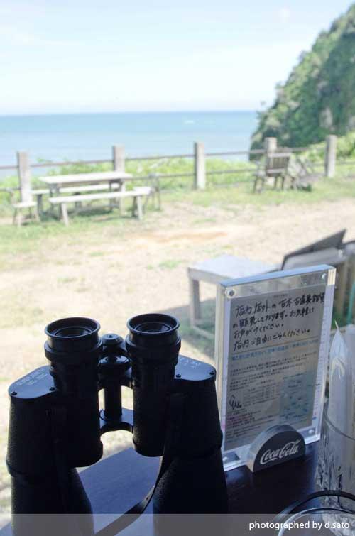 千葉県 いすみ市 崖カフェ千葉 GAKE ガケ 崖cafe 太東 海の見えるカフェ 絶景カフェ おしゃれな空間 食事 24