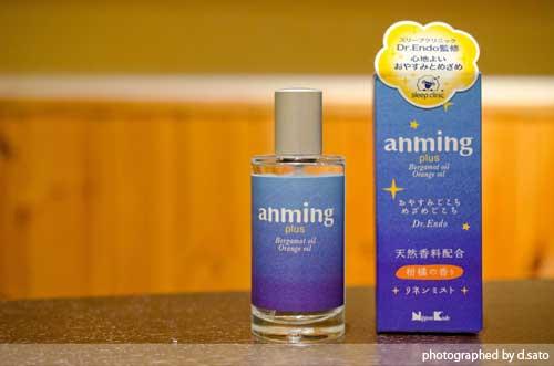 日本香堂 アンミング plus 価格 通販 アロマミスト リネンミスト 柑橘系 爽やかな香り ルームフレグランス1