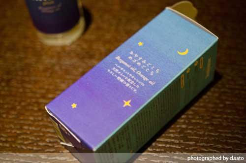 日本香堂 アンミング plus 価格 通販 アロマミスト リネンミスト 柑橘系 爽やかな香り ルームフレグランス5