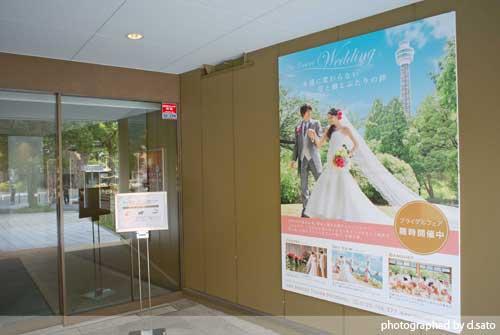 神奈川県 横浜マリンタワー 結婚式 ウェディング 口コミ 駐車場 山下公園 the bund カフェ4