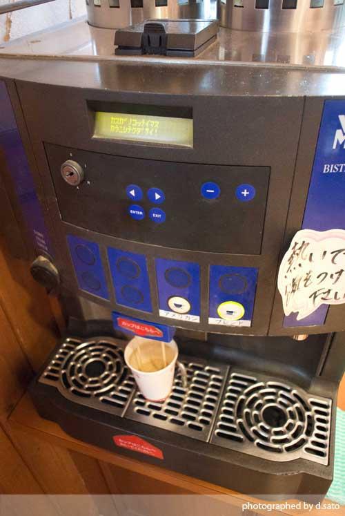 千葉県 千葉市 石窯パン工房 ル・マタン おゆみ野店 パン屋 カフェ 無料の挽きたてコーヒー5