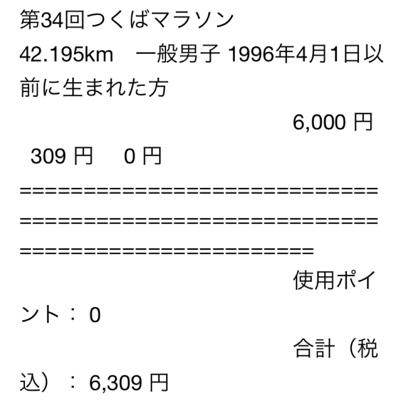fc2blog_20140629202031869.jpg