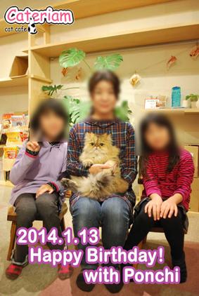20140113birth.jpg