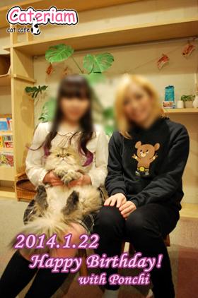 20140122birth.jpg