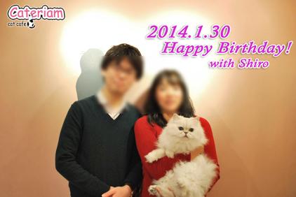 20140130birth.jpg