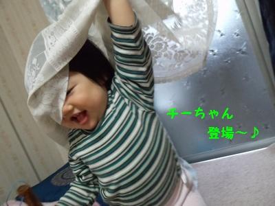 20140616133805e64.jpg