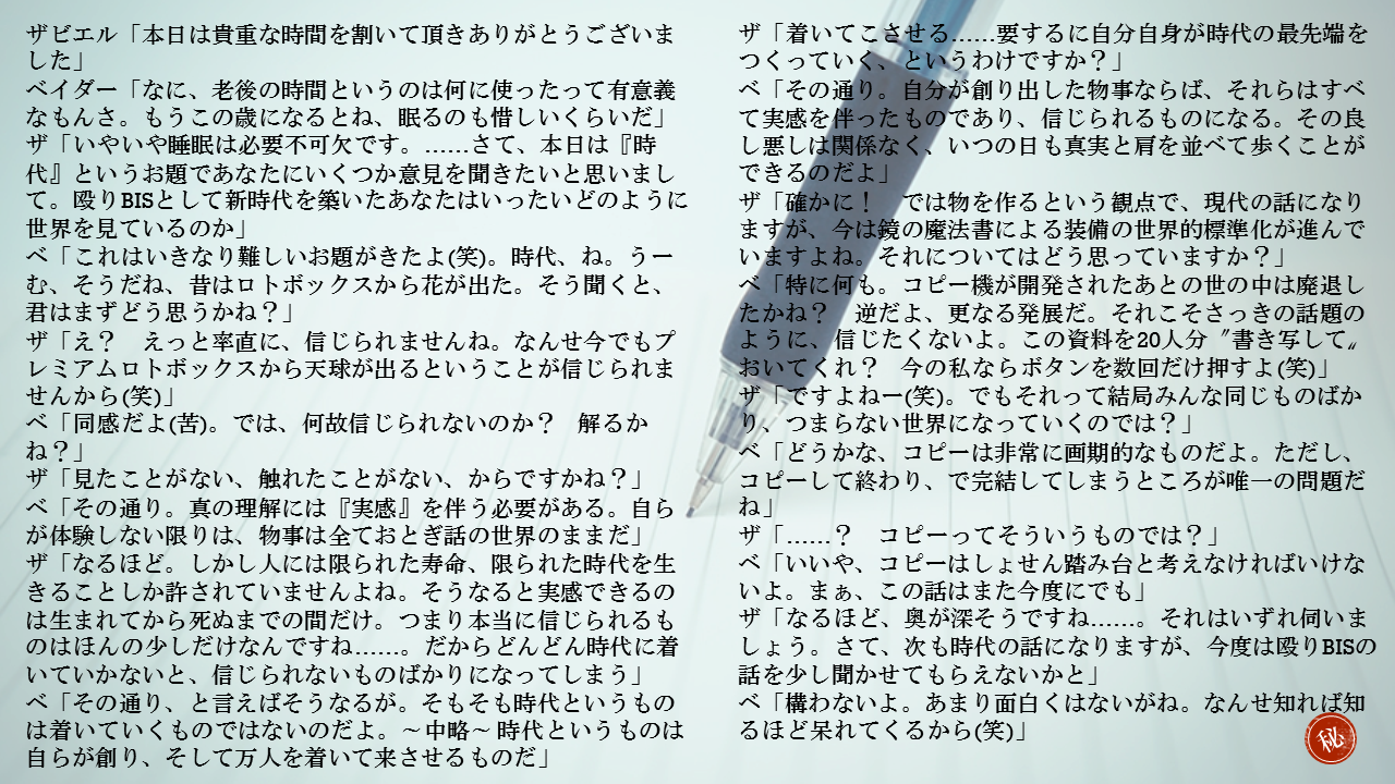 20140803232119b74.png