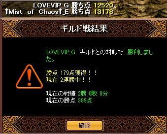 5_201405132014430ab.jpg