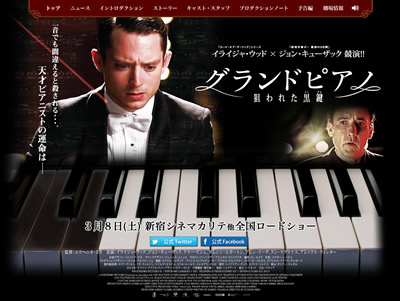 movie_grandpiano.jpg