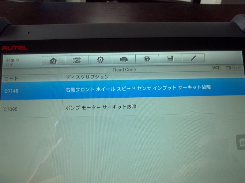 fc2_2014-06-21_09-20-51-006.jpg