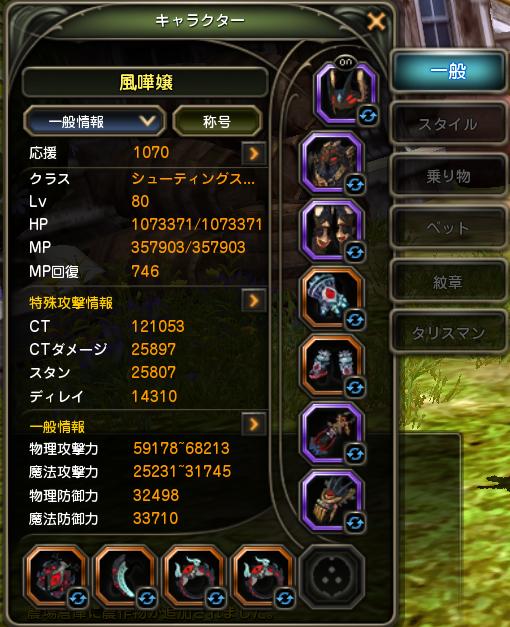 201408010704411e1.png