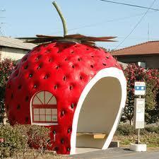 長崎にはイチゴのバス停