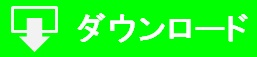 DL-JR北海道