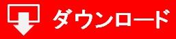 DL-JR九州