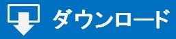 DL-JR西日本