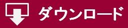 DL-私鉄九州