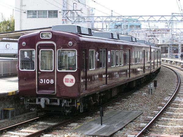 阪急3100系